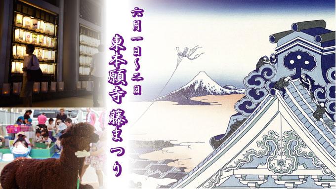 TOP画像(日付).jpg